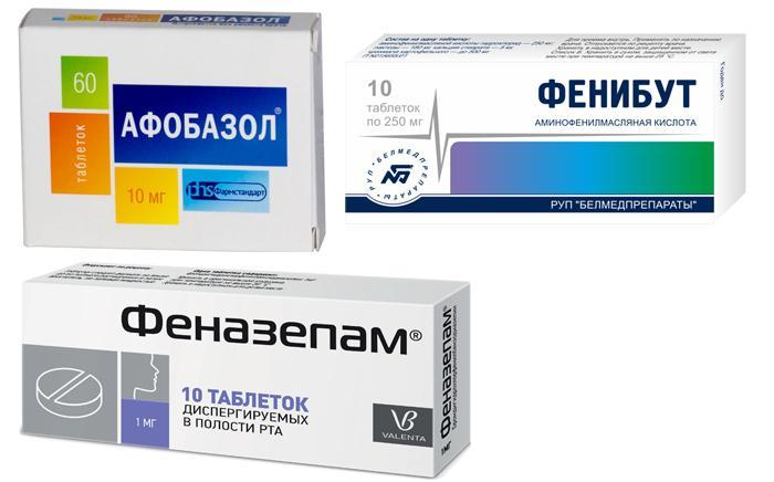 Лекарственные препараты Феназепам, Фенибут и Афобазол