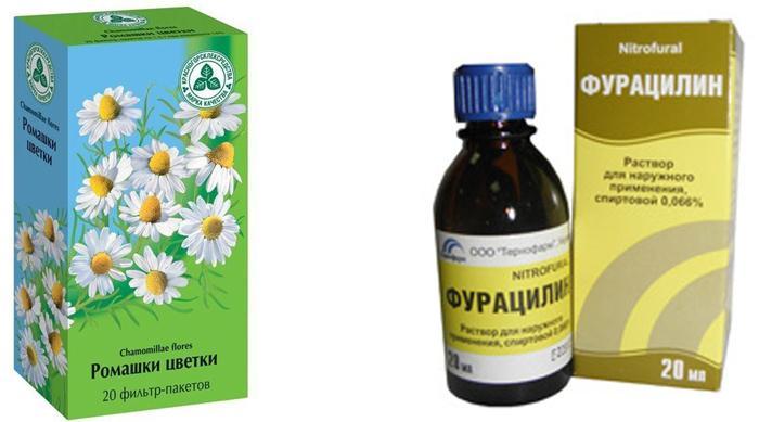 Отвар ромашки и раствор Фурацилина при температуре при конъюнктивите для детей