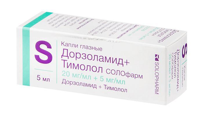 Глазные капли Дорзоламид