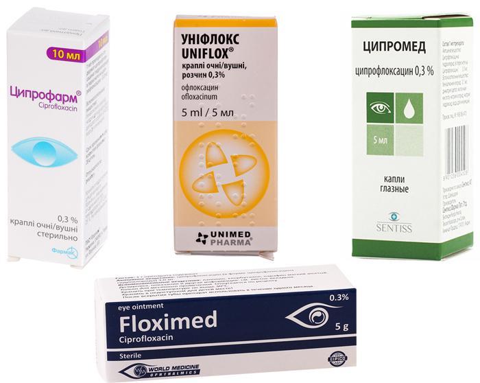 Глазные капли с антибиотиком