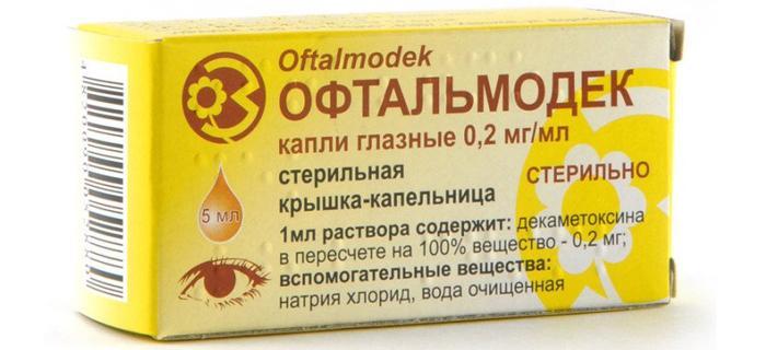 Глазные капли Офтальмодек