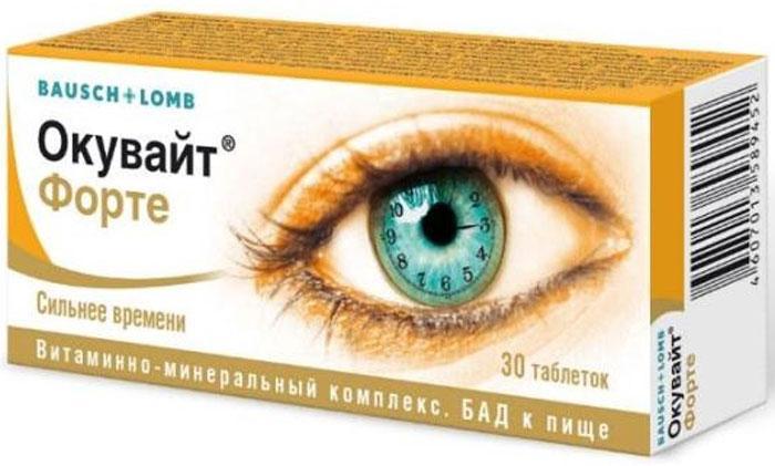 Витамины для глаз Окувайт Форте