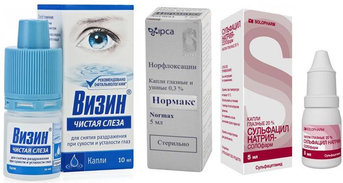 Профилактические глазные капли