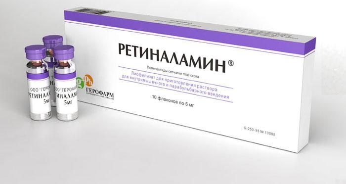 Лекарственный препарат Ретиналамин
