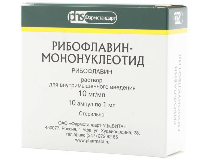 Лекарственный препарат Рибофлавин