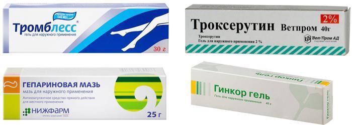 Лекарства для устранения мешков под глазами