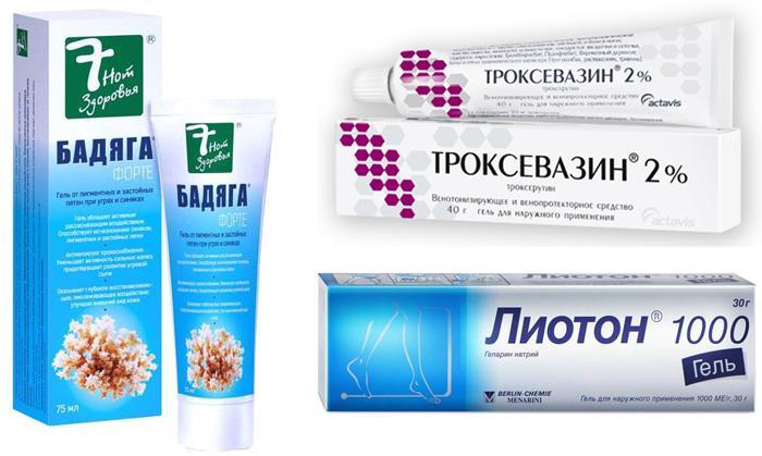 Аптечные препараты от мешков под глазами