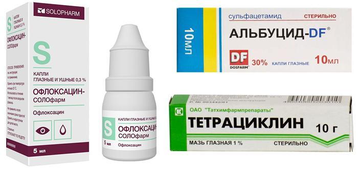 Лекарства для глаз Альбуцид, Офлоксацин и Тетрациклин