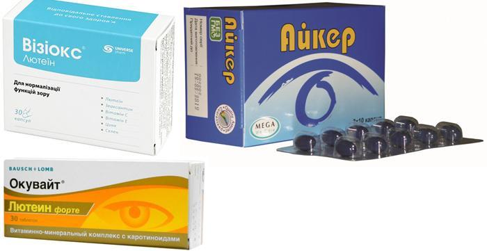 Аналоги витаминов для глаз Про-Визио