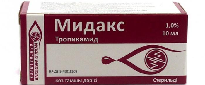 Глазные капли Мидакс