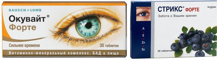 Лекарственные препараты Стрикс и Окувайт