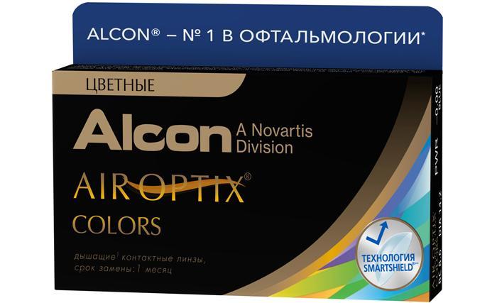 Цветные линзы Air optix colors