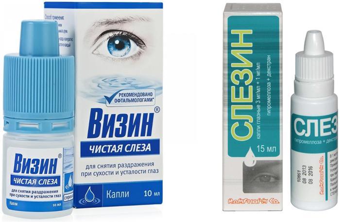 Глазные капли Слезин и Визин