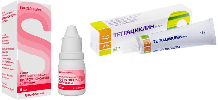 Тетрациклиновая мазь и капли Ципрофлоксацин