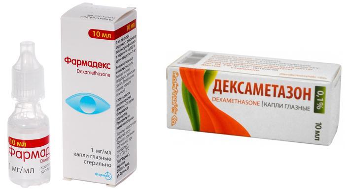 Глазные капли Дексаметазон и Фармадекс