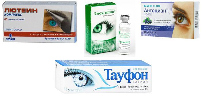 Глазные капли при ангиопатии
