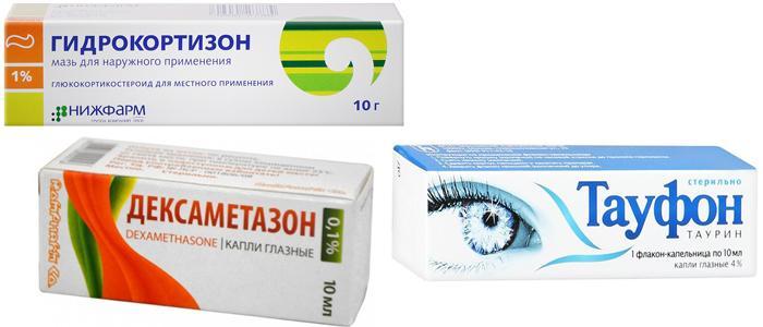 Лекарства для лечения хламидийного конъюнктивита