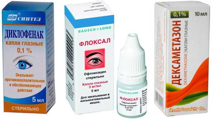 Глазные капли при склерите