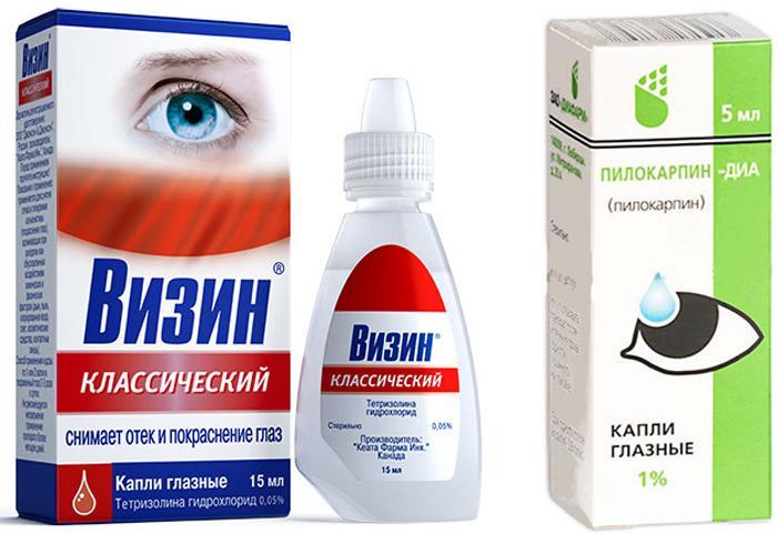 Глазные капли Визин и Пилокарпин