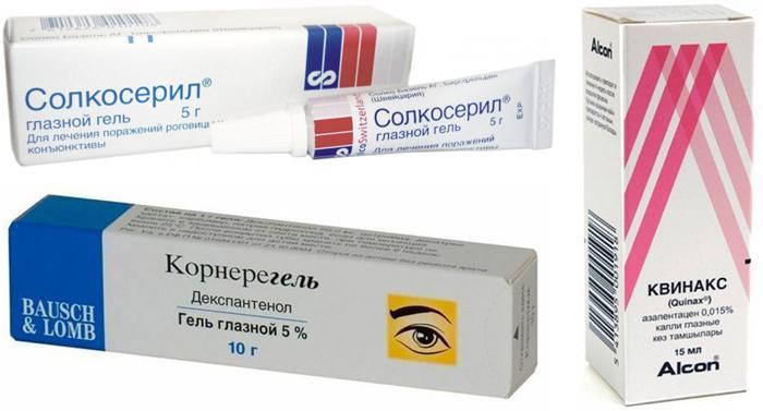 Препараты для глаз Солкосерил, Квинакс, Корнерегель