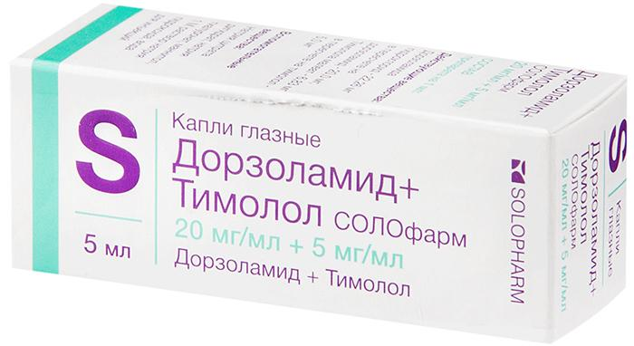 Глазные капли Дорзоламид тимолол