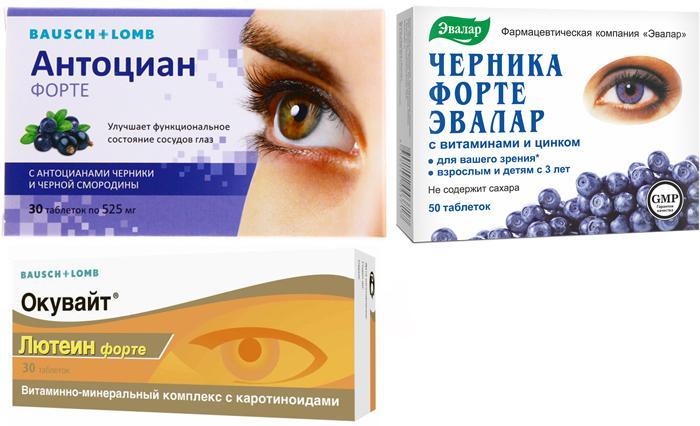 Аналоги витаминов для глаз Фокус форте