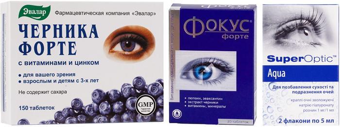 Аналоги глазных капель Оковит