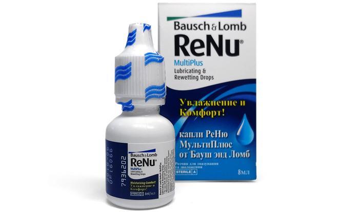Увлажняющие капли для глаз Renu