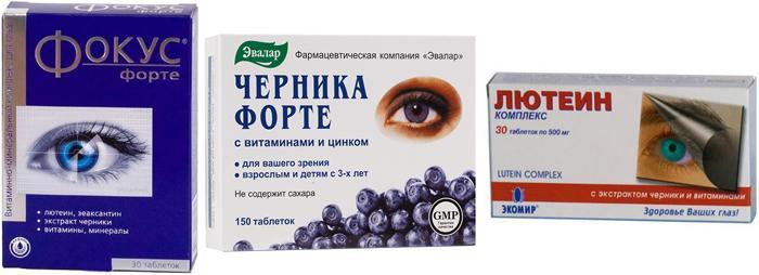 Аналоги глазных капель Визиомакс