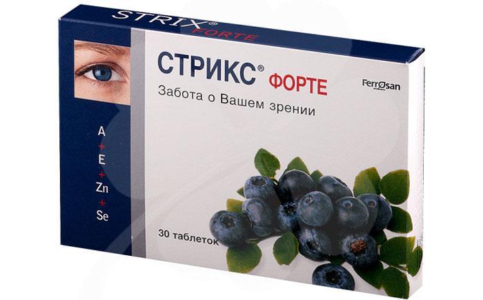Лекарственный препарат Стрикс Форте