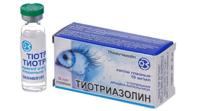 Глазные капли Тиотриазолин