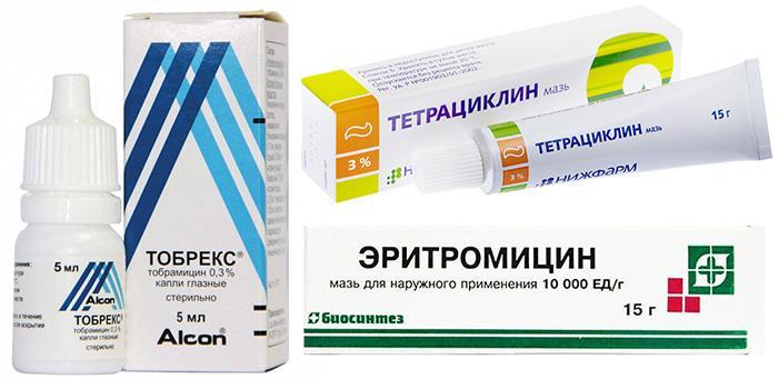 Медикаменты для лечения отёчностей под глазами