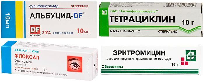 Лекарственные препараты от отёчности верхнего века