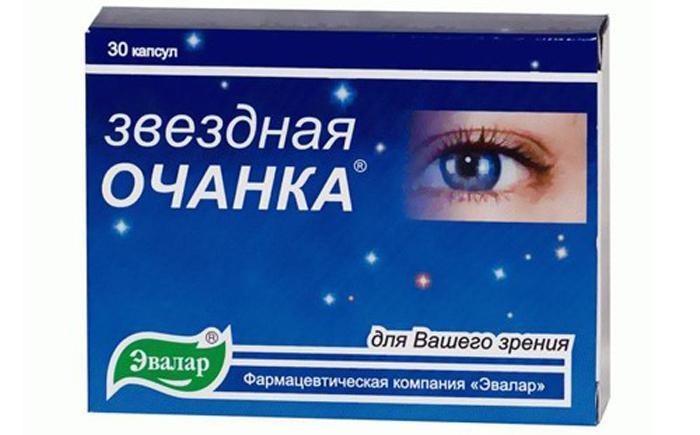 """Биодобавка """"Звёздная очанка"""""""