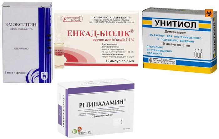 Медикаментозное лечение абиотрофии