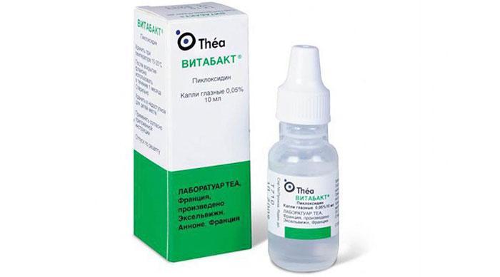 Лекарственный препарат Витабакт