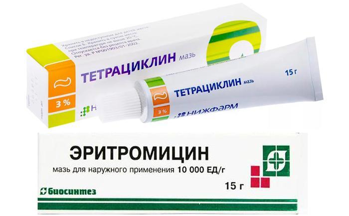 Тетрациклиновая и эритромициновая глазные мази
