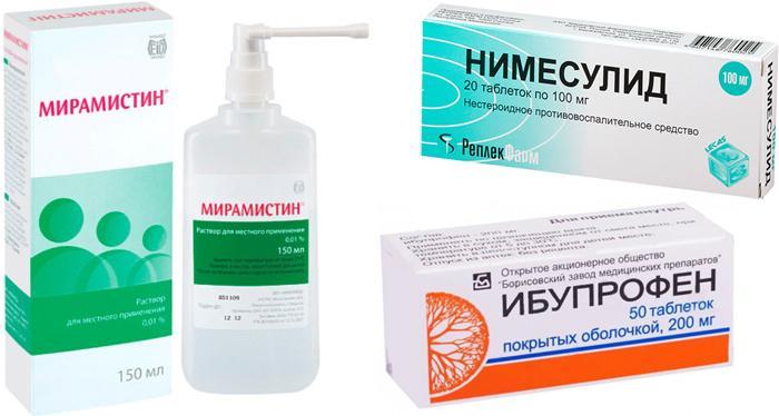 Лекарства для оказания первой помощи при переломе глазницы