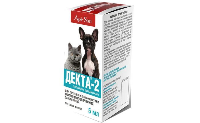 Глазные капли для кошек и собак Декта-2