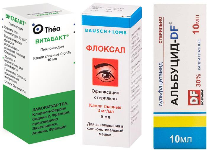 Медикаментозное лечение фолликулярного конъюнктивита