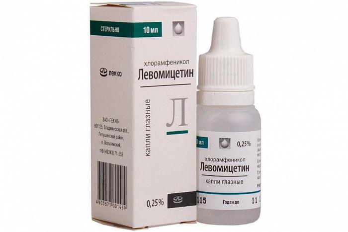 Левомицетинрвые капли
