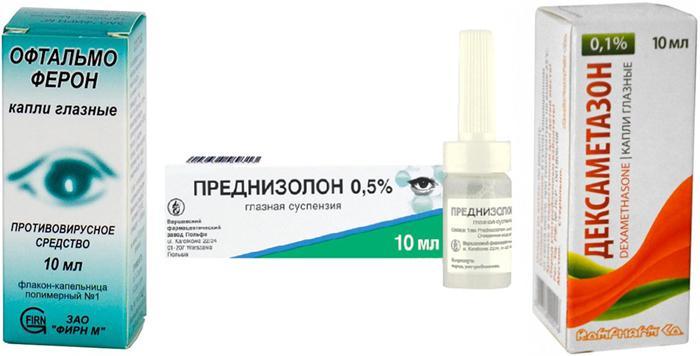 Лекарственные препараты для лечения кисты глаза