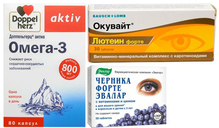 Лучшие БАДы для глаз из аптеки