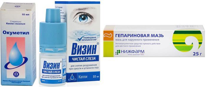 Универсальные средства для снятия отёка глаза