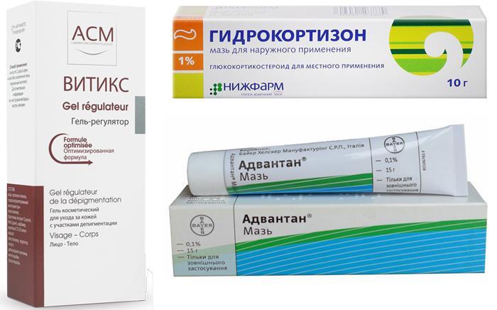 Медицинские препараты от белых кругов