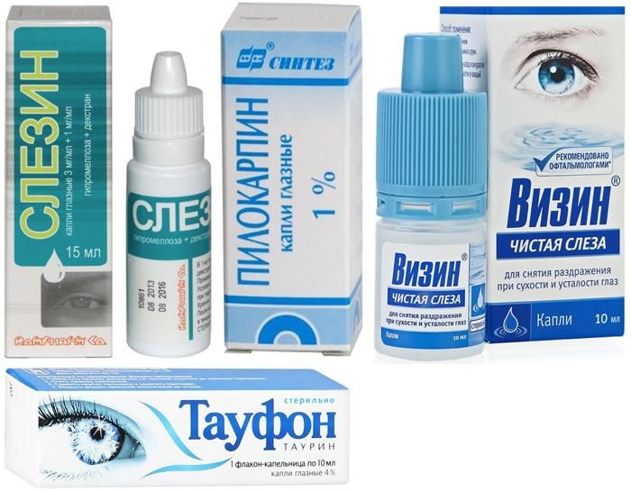 Глазные капли для восстановления зрения