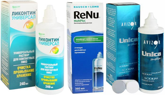 Популярные растворы для хранения контактных линз