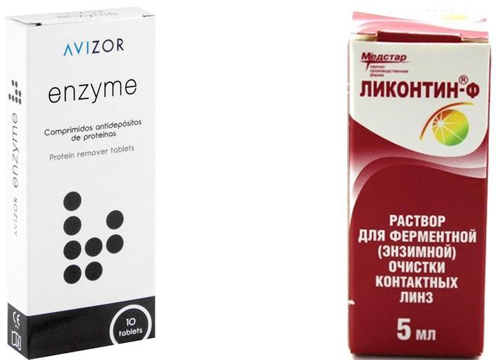 Средства для ферментной очистки контактных линз
