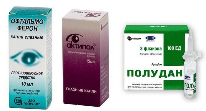 Аналоги препарата Ацикловир