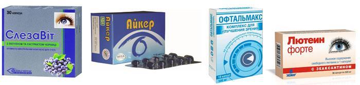 Аналоги витаминов для глаз СуперОптик